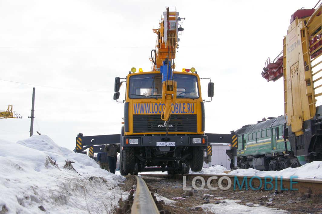 Автокран железнодорожный МАЗ МАШЕКА