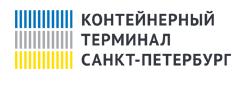 Рельсовый коммунальный трактор для Контейнерный терминал Петербург