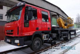 IVECO EURO CARGO шасси двухрядка кабина