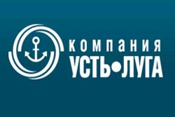 УСТЬ-ЛУГА морской порт