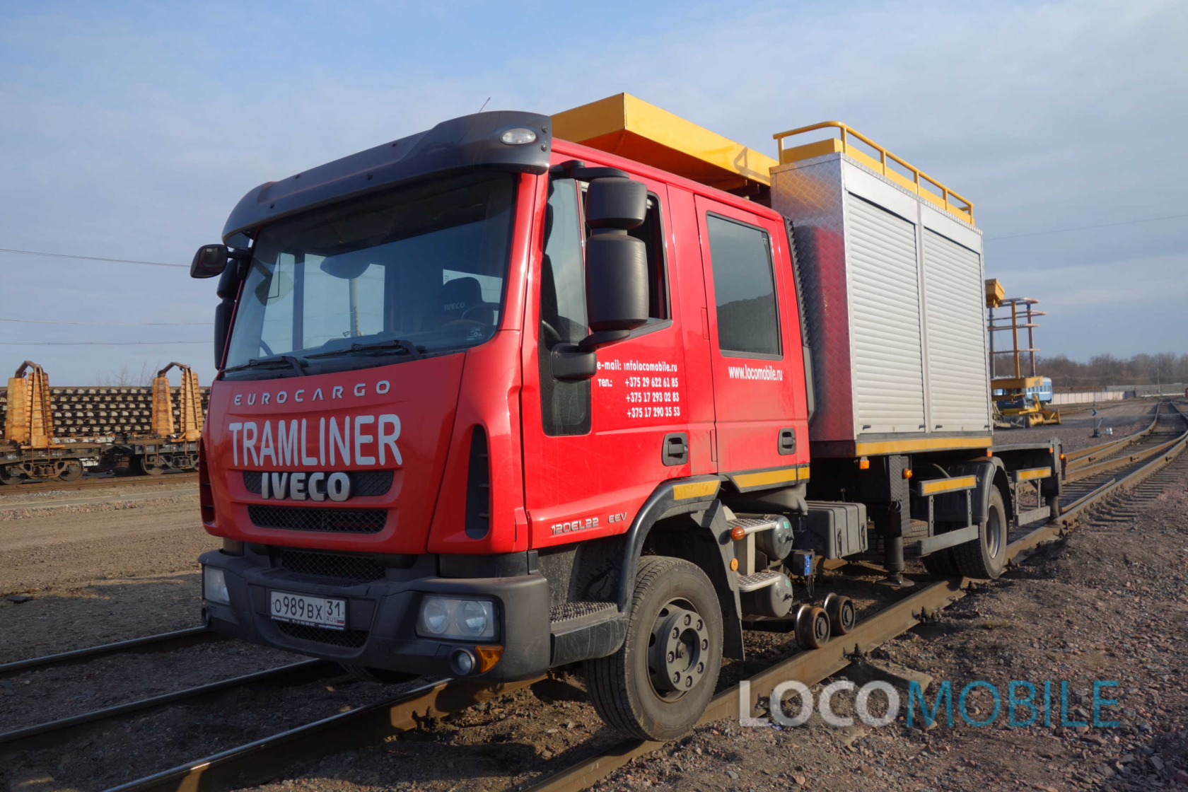 ТРАМЛИНЕР автогидроподъемник для трамвайных путей и контактной сети железных дорог