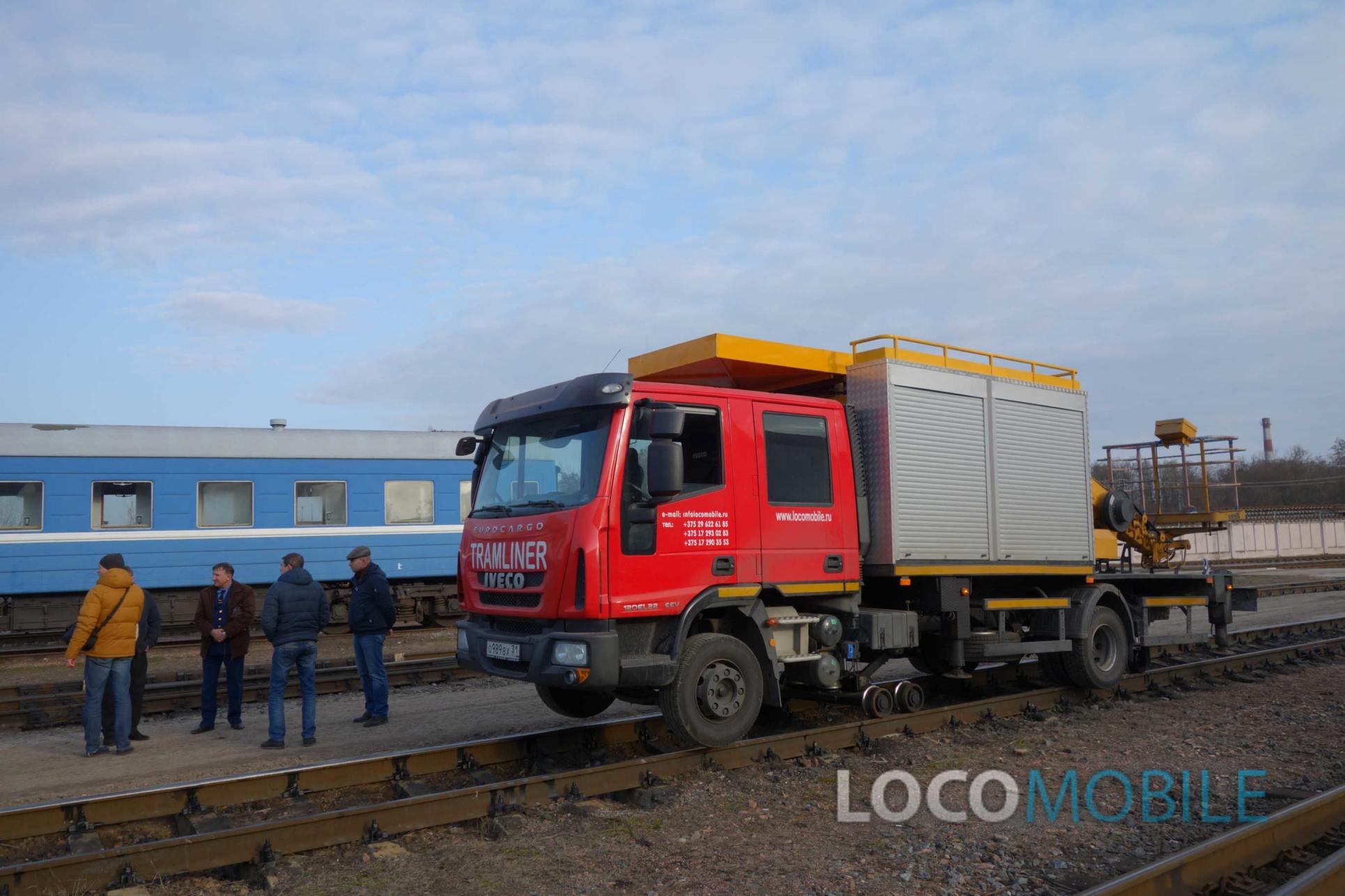 ТРАМЛИНЕР автовышка на железнодорожном ходу