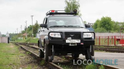 Permalink to:УАЗ-ПАТРИОТ RAIL