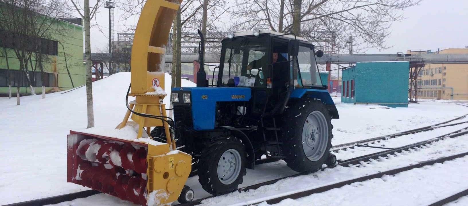 Снегоуборщик рельсовый РЕТРАК-82.1
