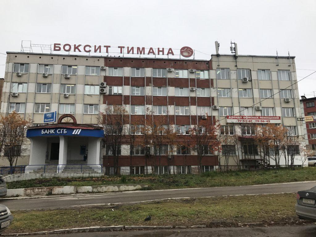 Боксит Тимана