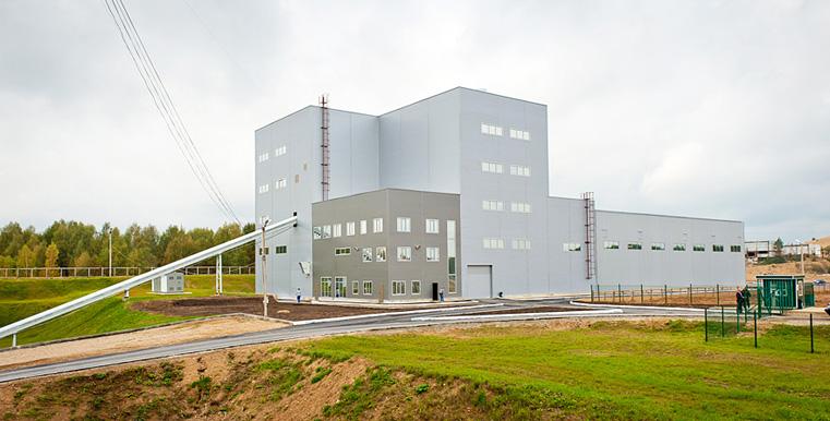 Строительство завода Вязьма Брусит