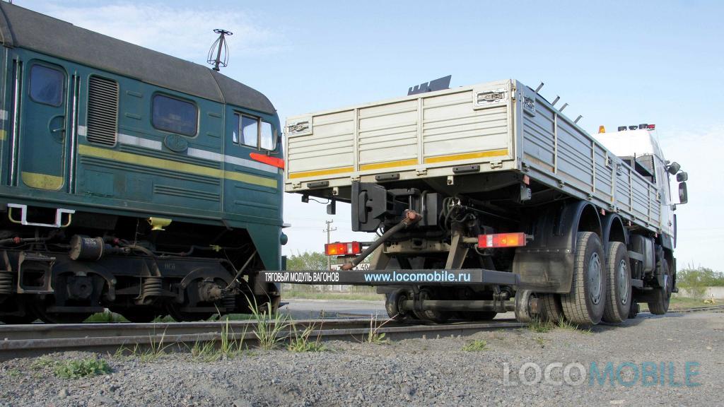 Маневровый локомобиль МАЗ общий вид